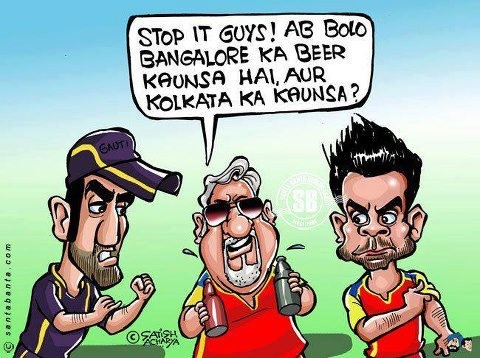 Funny take on the new Pepsi IPL ad.....LOL