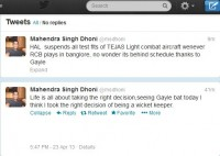 This explains it all......MS Dhoni's right decision.... LOL