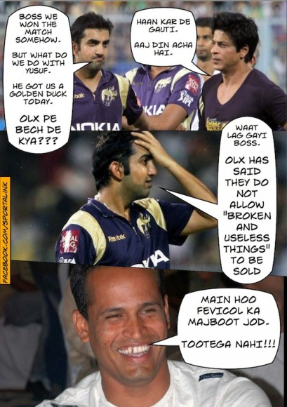 Yusuf Pathan rejected by OLX