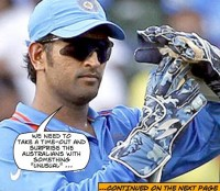 "Dhoni has ""unusual"" plans to beat the australians"