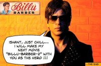 Ishant will do Billu Barber 2