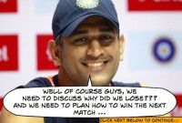 How Team India wants to WIN against South Africa !!!