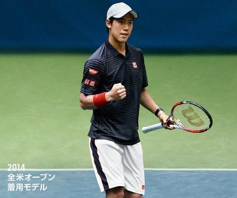 Kei Nishikori: Will he be the first Asian to win a Men's Singles Grand Slam?